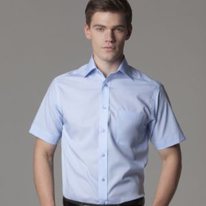 Premium non-iron corporate shirt short-sleeved (classic fit) Thumbnail